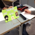 Gathering Info from the 'Awesome Manga/Anime' School